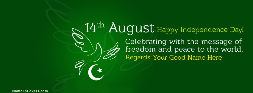 Stunnig Facebook Cover Photos For 14 August Independence Day Mubarak