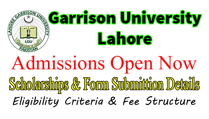 lahore garrison university admission 2018