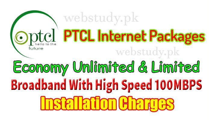 ptcl internet packages 2018