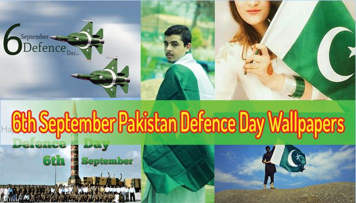6th september pakistan defence day hd wallpapers