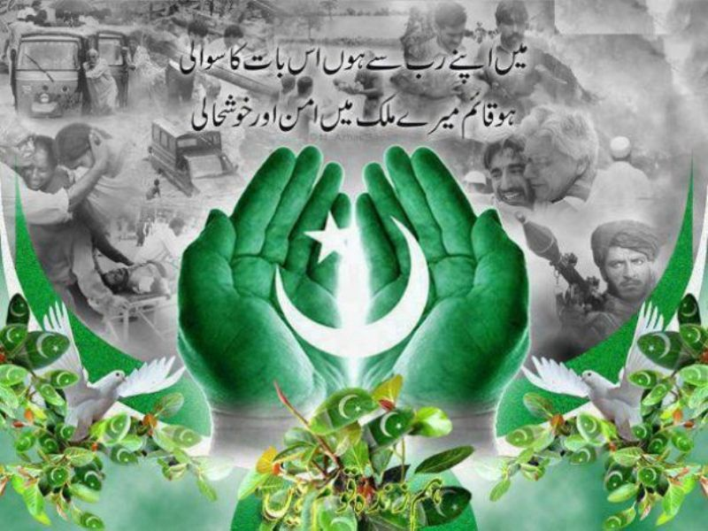 Pakistan-Army-Defence-Day-6th-September-Youm-e-Difa-Wallpapers11