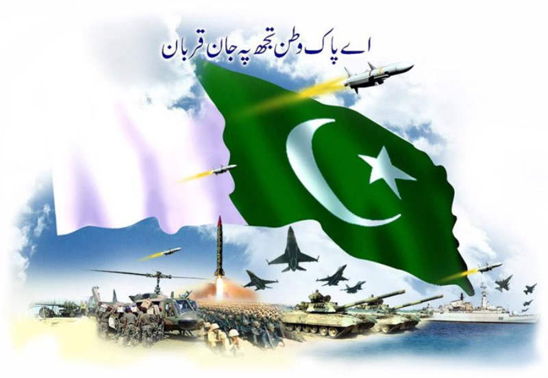 Pakistan-Army-Defence-Day-6th-September-Youm-e-Difa-Wallpapers21