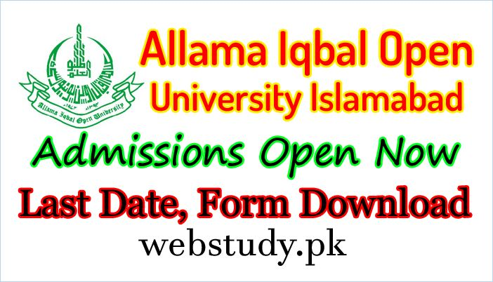 aiou admission 2018 last date