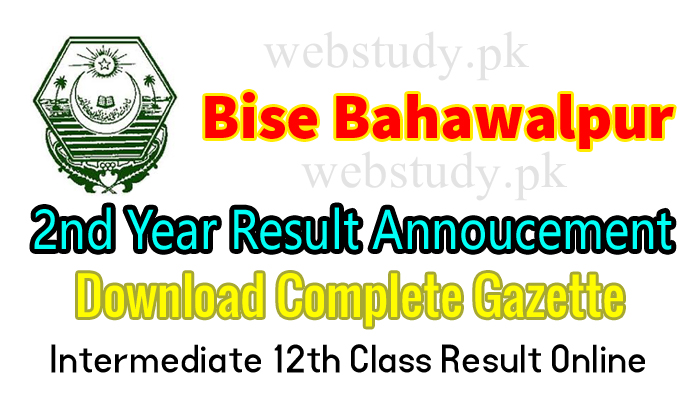 bise bahawalpur 2nd year result 2018