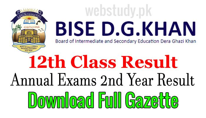 bise dg khan 2nd year result 2018
