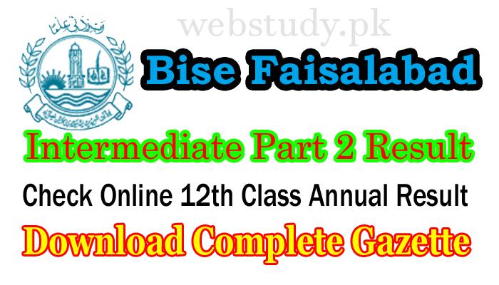 bise faisalabad board 2nd year result 2018