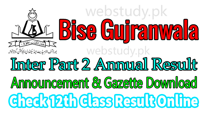 bise gujranwala board 12th class result 2018