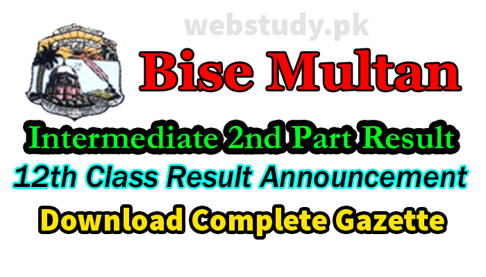 bise multan 2nd year result 2018