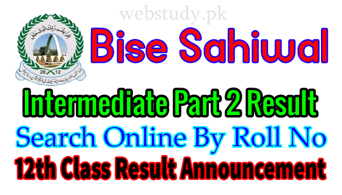 bise sahiwal board 2nd year result 2018