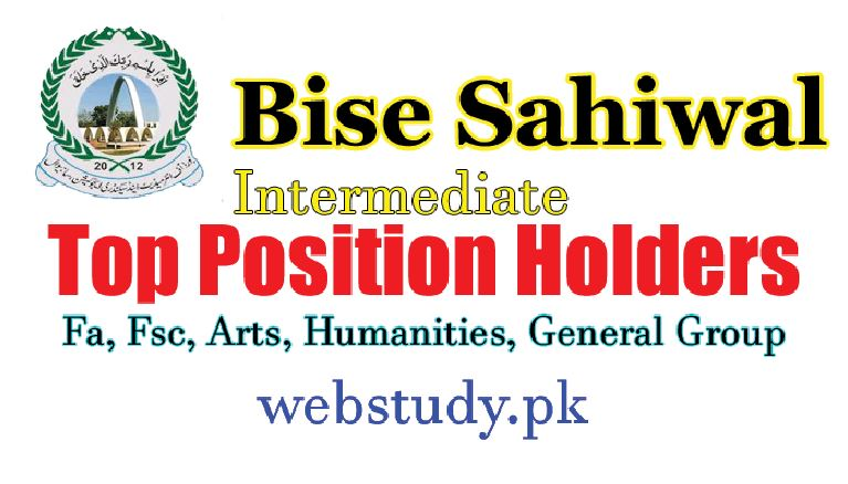 bise sahiwal board inter top position holders 2018