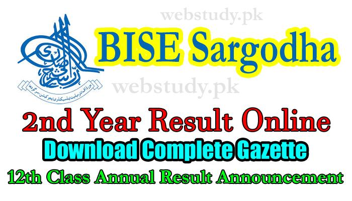 bise sargodha 2nd year result 2018