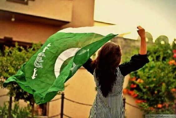 pakistan defence day facebook cover photos