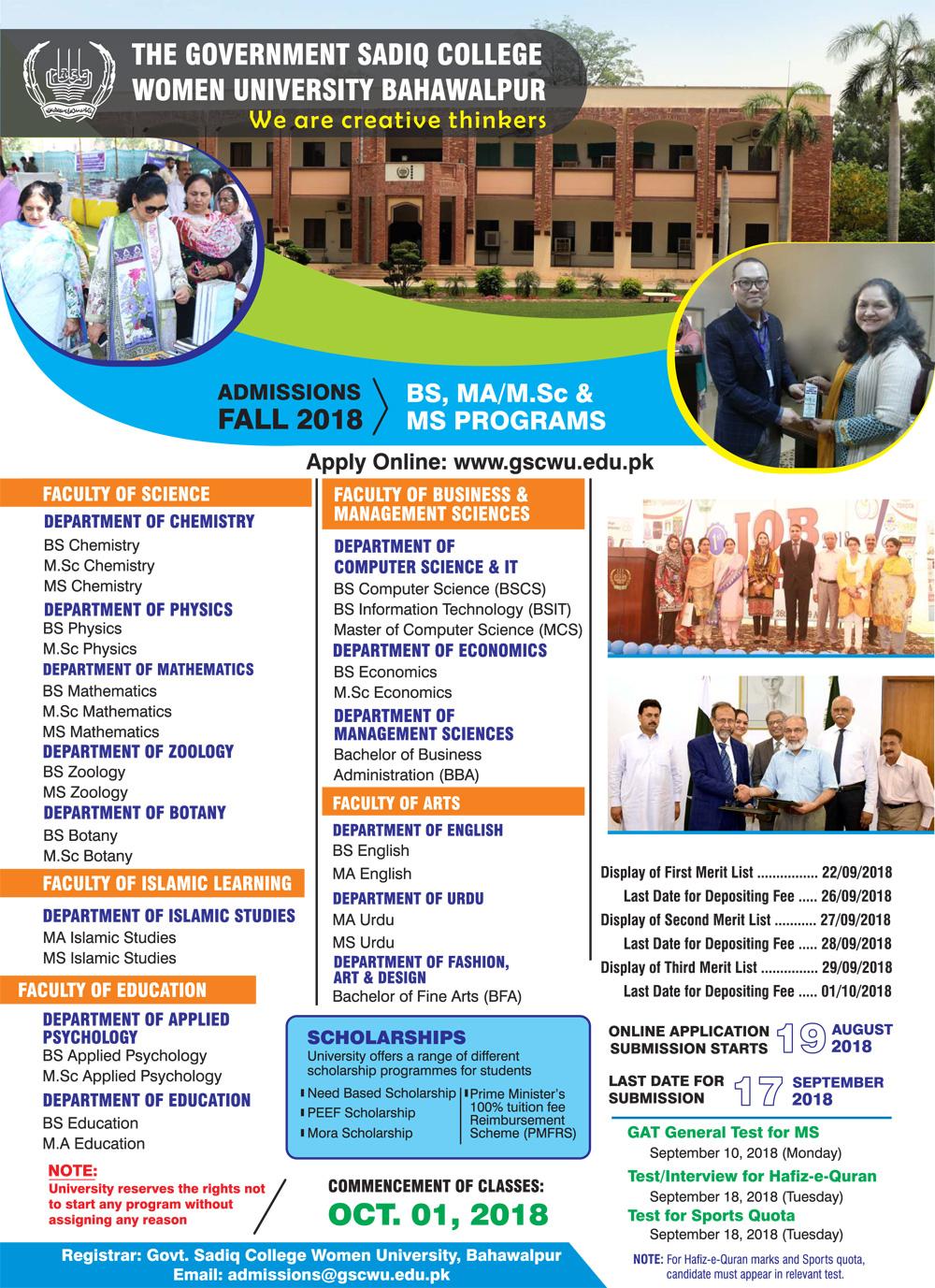 govt sadiq women university bahawalpur admission 2018