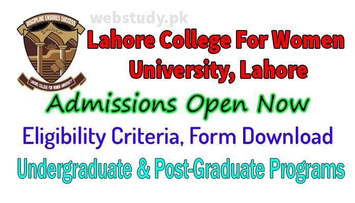 lahore college for women university lahore admission 2018