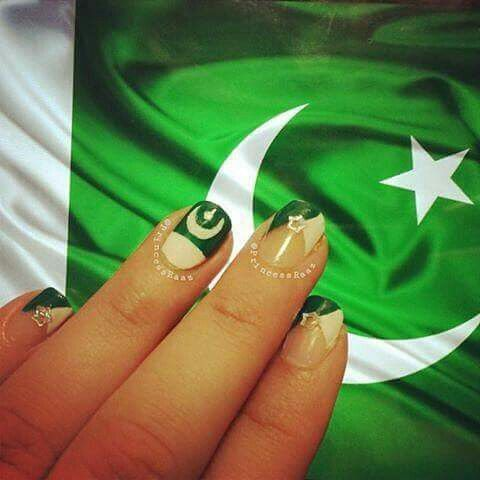 pak defence day fb cover pic