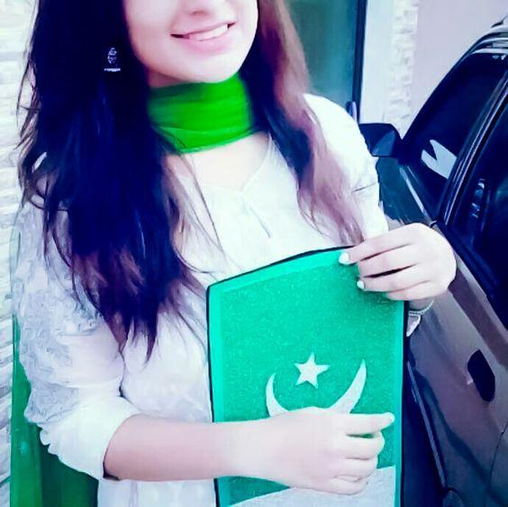 pakistan youme difa facebook profile pics