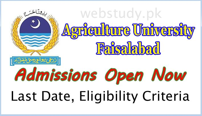 university of agriculture faisalabad admission 2018