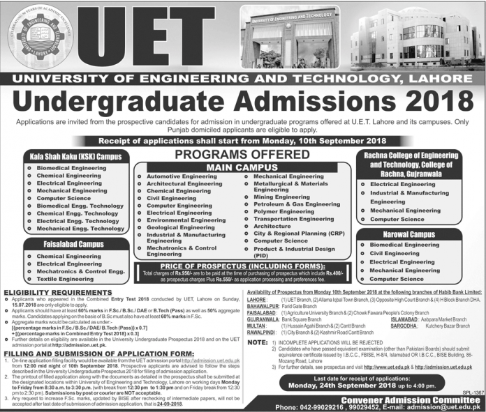 university of engineering and technology lahore admission 2018