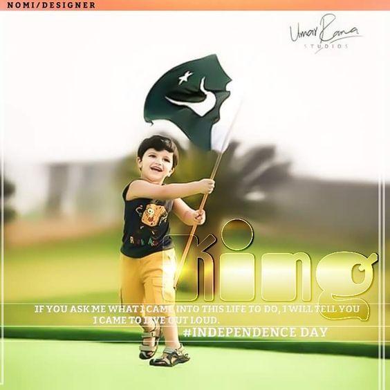 youme difa pakistan facebook profile pics