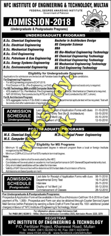 NFC-Institute-of-Engineering-Multan-BSC-Engineering-Admission-2018