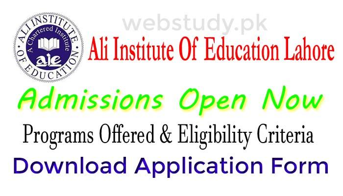 aie admission 2018