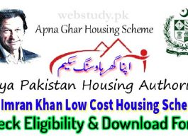 apna ghar housing scheme