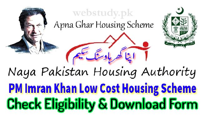 apna ghar housing scheme