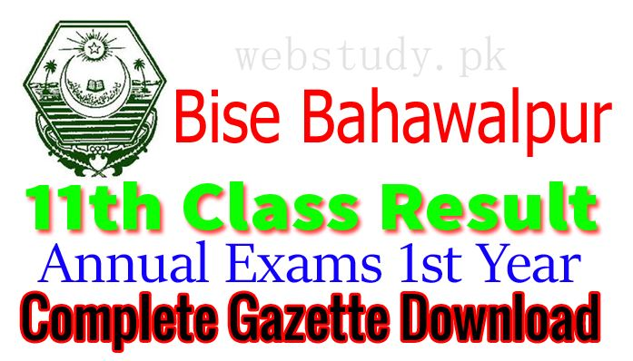 bise bwp 1st year result 2018