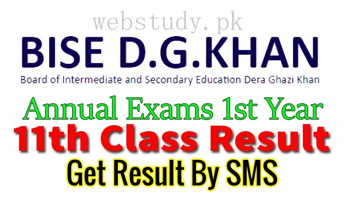 bise dg khan board 1st year result 2018