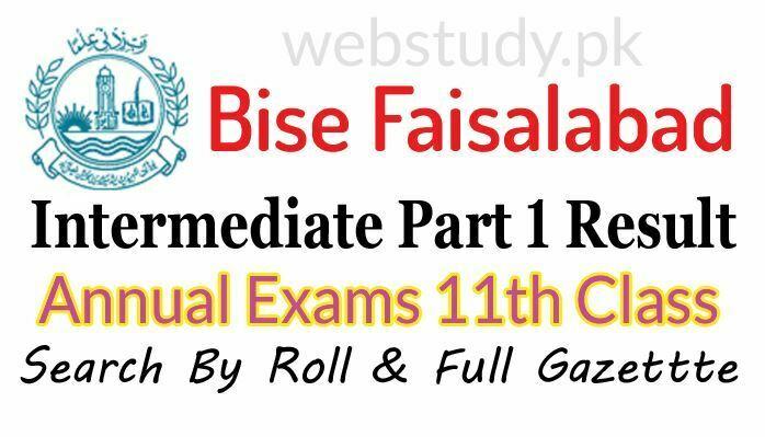 1st year result 2018 faisalabad board