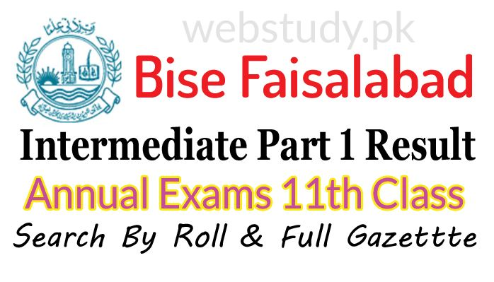 1st year result 2018 faisalabad board