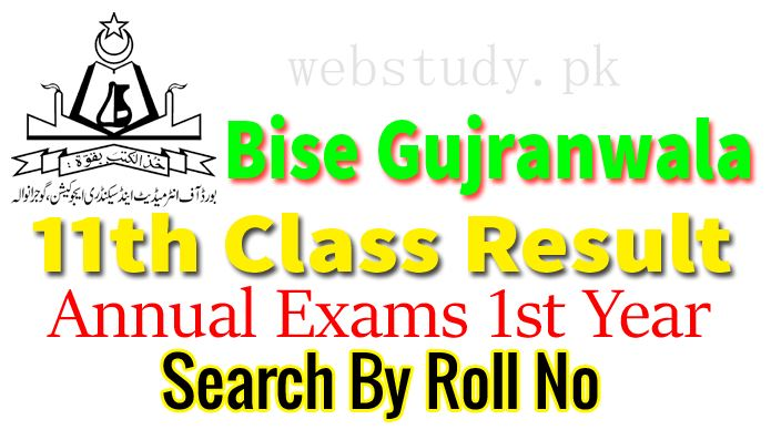 bise grw 11th class result 2018