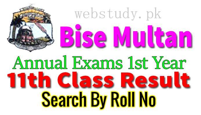 1st year result 2018 bise multan board