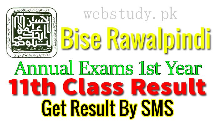 bise rawalpindi board 11th class result 2018