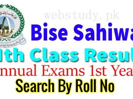 bise sahiwal board 11th class result 2018