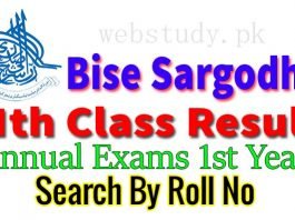 bise sargodha 11th class result 2018