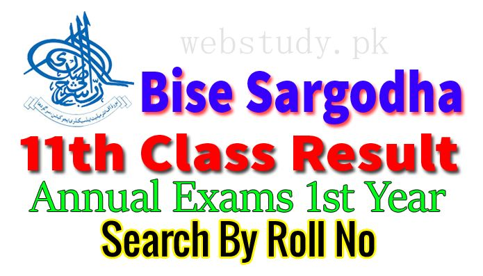 bise sargodha 11th class result 2018