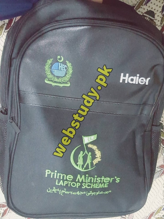 cm punjab laptop scheme 2019 laptop bag