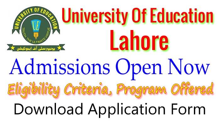 www.eu.edu.pk admission 2018