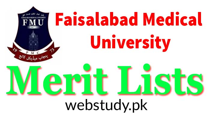 faisalabad medical university merit list 2018