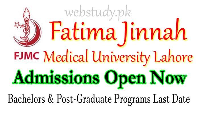 fjmu admission 2019