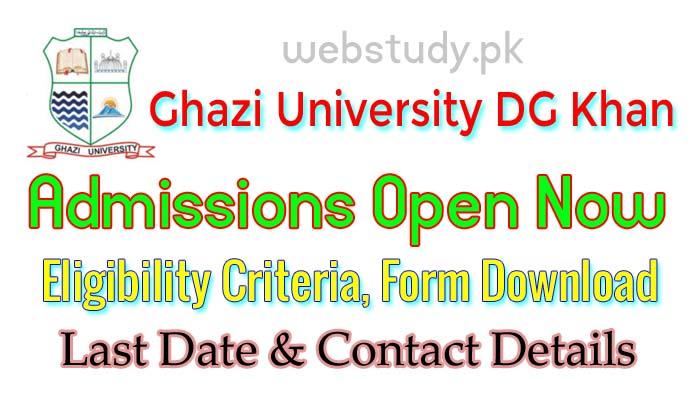 ghazi university admission 2018