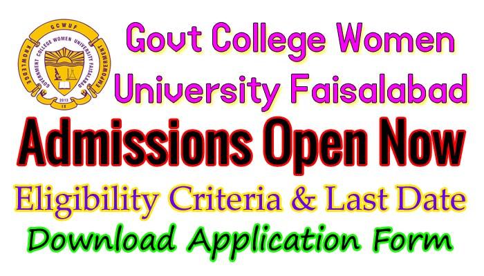 gcwuf faisalabad admission 2018