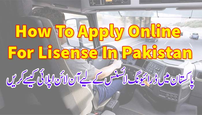 how to apply online for driving lisense in pakistan