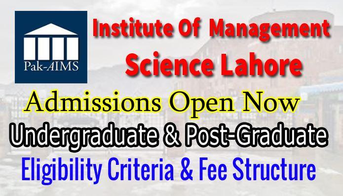 pak aims lahore admission 2018
