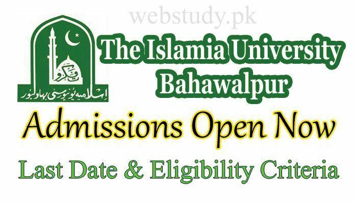 iub admission 2019