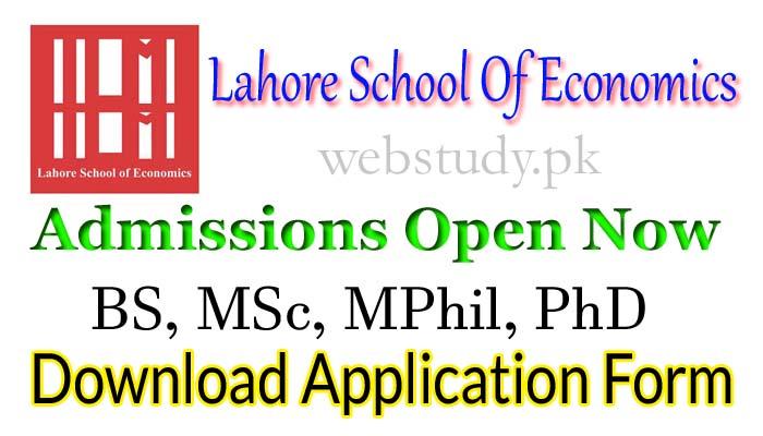 lse lahore admission 2018