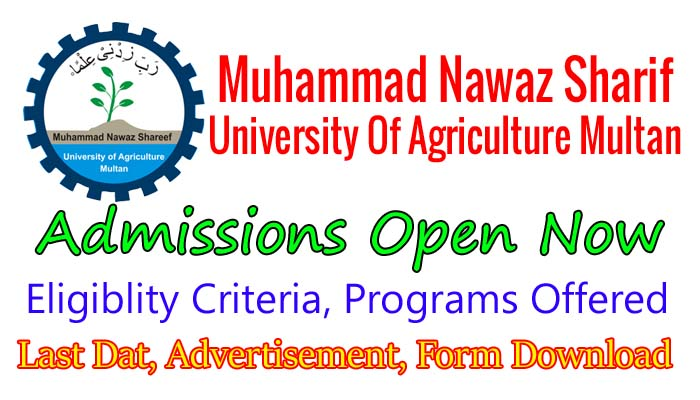 mns university of agriculture multan admission 2018
