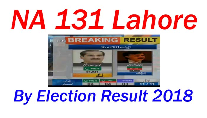 na 131 lahore by election result 2018