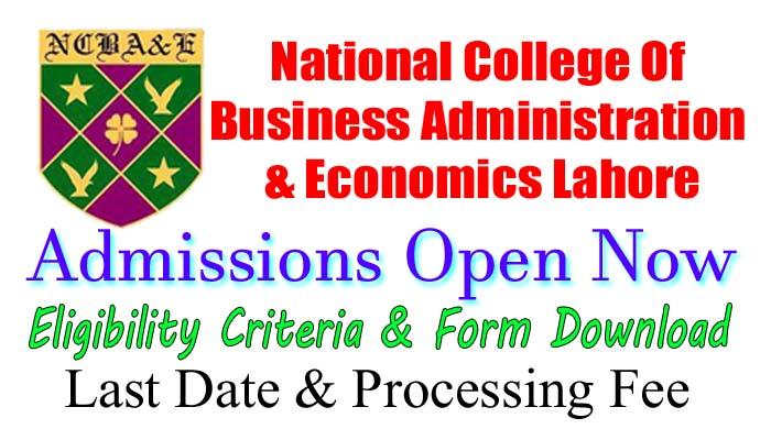 ncba&e lahore admission 2018